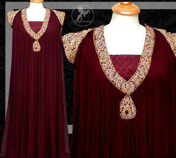 Dark Maroon Semi Formal Party Gown